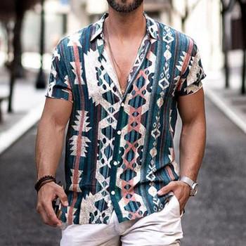 New 2021 Style Men's Luxury Fancy Designer Cotton Shirt