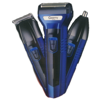 Geemy GM-566 Body Groomer for Men & Women (Blue)