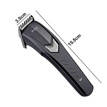 HTC AT-527 Trimmer for Men & Women Rechargeable Cordless Beard Trimmer