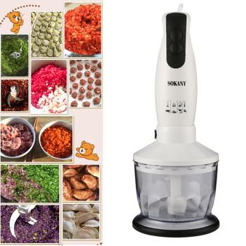 450W Multifunctional Electric Stick Blender mixer Hand Blender Egg Whisk Mixer Juicer Meat Grinder Food Processor