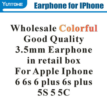 Wholesale Multicolor 3.5mm Earphone with Mic and Volume  Control for Apple iphone 6 6s Plus 5 5s with box 100pcs/lot