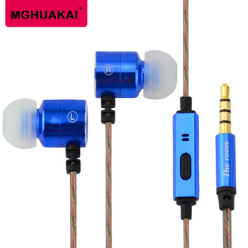 Wholesale MGHUAKAI Stereo Metal Earphone Wired 3.5mm In-ear Earphone Earbud with Microphone White TPE Silicone Case