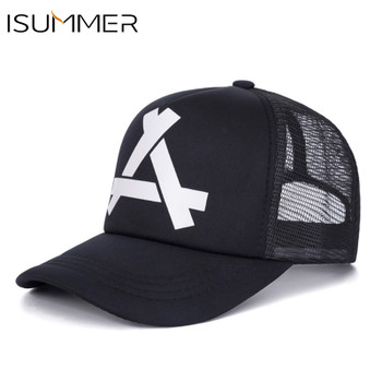 ISUMMER 2018 Summer Baseball Mesh Cap Men Hat Hip Hop Snapback Hat Dad Hat Adjustable Leisure Women Men Cap bone