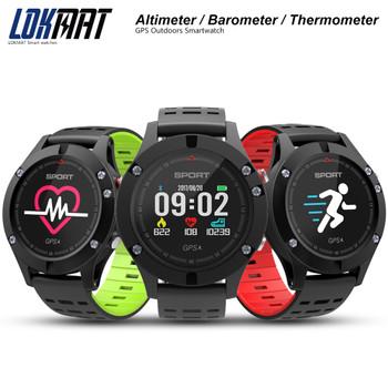 LOKMAT Sport Smart Watch Bluetooth Pedometer Waterproof GPS wrist watch men digital smartwatch for iPhone Samsung PK GT08