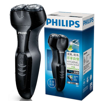 New PHILIPS Electric Shaver for Men Mini Rechargeable Double Blades Razor Shaver Epilator Washable Cordless Shaver Beard Trimmer