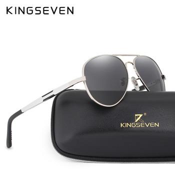 ae5a3c7bd90 Kingseven Aluminum Magnesium Gold Fashion Polarized Lens Sunglasses Men Women  Driving Mirror Sun Glasses Points