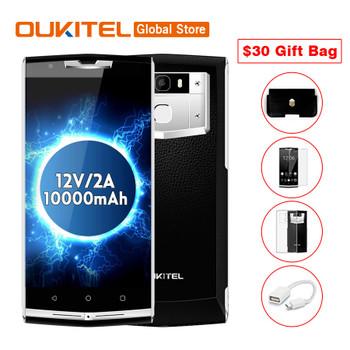 "Oukitel K10000 Pro Android 7.0 Mobile Phone 5.5""FHD Octa Core 3GB RAM 32GB ROM MTK6750T 12V/2A Quick Charge Fingerprint 10000mAh"