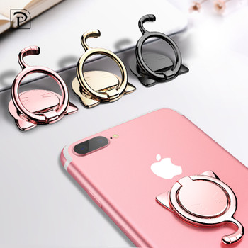 360 Degree rotate Finger Ring Mobile Phone Smartphone Stand Holder For iPhone 7/Plus/Samsung/Xiaomi All Smart Phone