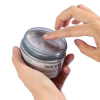 MOFAJANG 120g Hair Coloring Waxes Promades Silver Ash Grey Purple Temporary Hair Dye Coloring Wax Gel Mud Hair Styling Wax