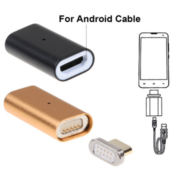 For Android Charger Micro USB Charging Cable Metal Plug Magnetic Adapter Data Charger Convert For Samsung S6 S7 Edge HTC #D2