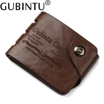 Mini Men's Wallets Small Size US Purses Card Holders Cowboy style Magnetic buckle Classic Brown Wallet for Dollars Short Purse
