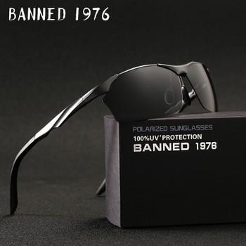TOP Quality 2018 Aluminum Magnesium Men's Sunglasses Polarized Sun Glasses oculos Male Eyewear Accessories For Men 8531