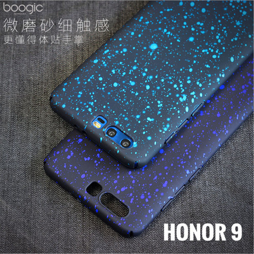 Huawei Honor 9 Case New Hard Back Cover Full Protection For Huawei Honor 9 Cases Honor9 Mobile phone Accessories