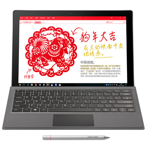 i7 Ultrabook 7th Gen i7 7500U VOYO 2in1 Tablet PC Notebook 16GB RAM 512G SSD IPS Touchscreen license Win10 with keyboard and pen