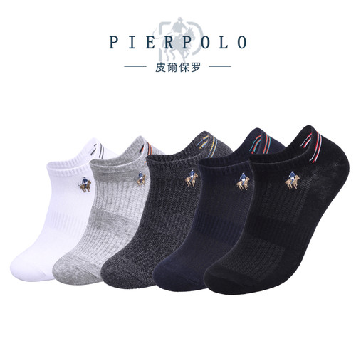 2018 special harajuku men's standard compression socks spring and summer new Pier Polo cotton sock men casual ankle short socks