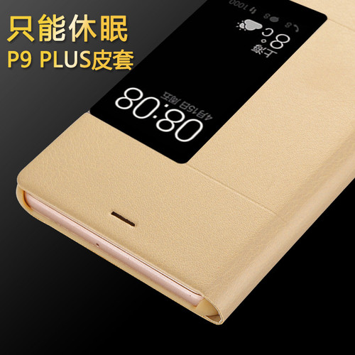 Luxury PU Leather Flip Case For Huawei P9 plus Original Style View Window Cover Mobile Phone Smart Flip Case for Huawei P9 plus