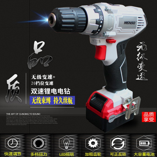 12V TC DOUBLE-SPEED DRILL/DRIVER ideal for DIY drilling or driving/removing screws