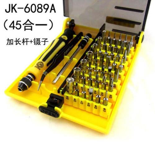45 in 1 Torx Precision Screwdriver Set For Cell Phone Laptop Repair Tool Kit small screwdriver set Multi-Bit  Tools