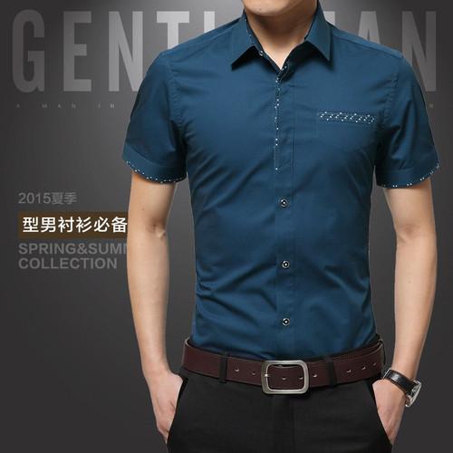 2018 Summer New Men's Shirt Brand Luxury Men Cotton Short Sleeves Dress Shirt Turn-down Collar Cardigan Shirt Men Clothes