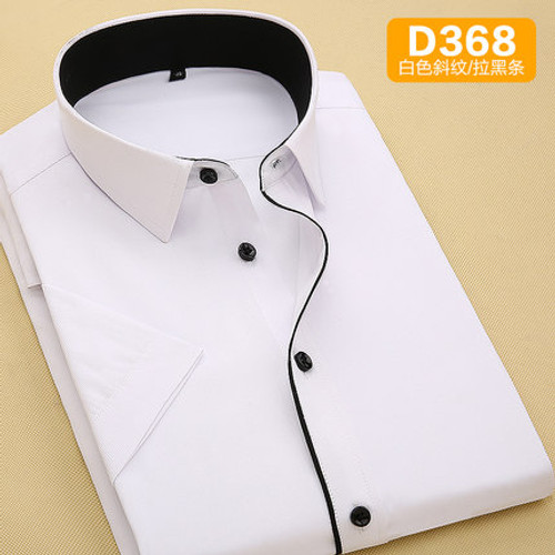 High Quality Striped Twill Casual Business Dress Shirts Short Sleeved White Collar Design Style Wedding 5XL 6XL 7XL 8XL Shirt