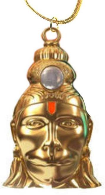 Shri Hanuman Chalisa Locket Yantra 24Ct. Gold Plated