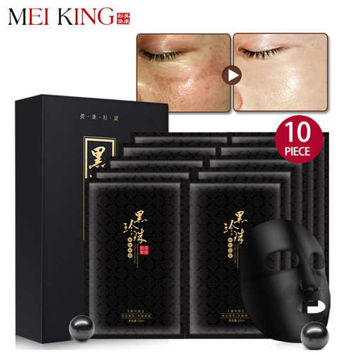 MEIKING Black Mask Whitening Face Care Suction Facial sheet Mask Face Mask Remove blackheads Remover Acne Treatments Cleaner10PC