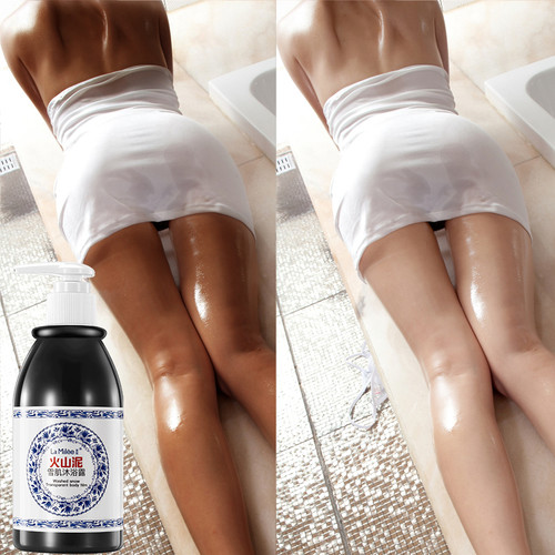Volcanic Mud Shower Gel 250ml Whole Body Fast Whitening Deep Clean Skin