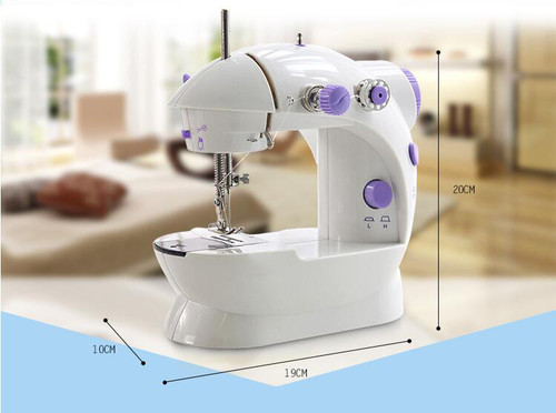 4 in 1 Mini Sewing Machine With Foot Pedal Portable