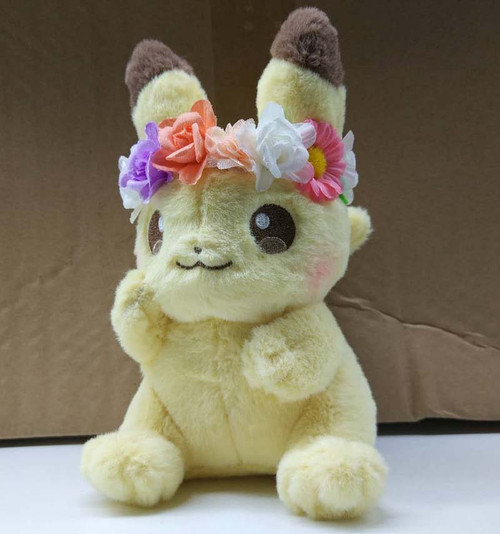 New Authentic Japan anime game Pikachu&Eievui's Easter Eevee Plush Doll Stuffed Toy Limited Plush Doll Toy