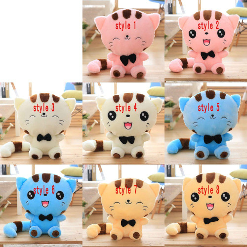 45cm Cute New style cat plush toys stuffed animals colorful big face cat doll kids pillow baby cushion pink/blue