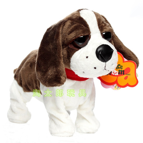 Kids Electronic Toys Puppy Interactive Funny Robot Dog Plush Speaking Smart Russian Toys For Kids Smart Language Learning Toys
