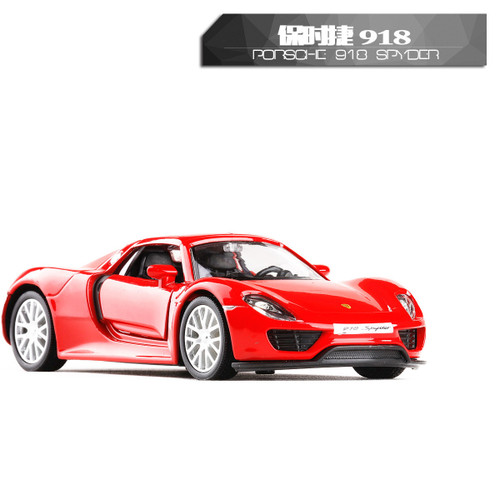 High Simulation 1:36 RMZ City Porsch 918 Spyder Alloy Diecasts Model Car Toy Pull Back Metal Sports Car Vehicle For Kid Toy Gift