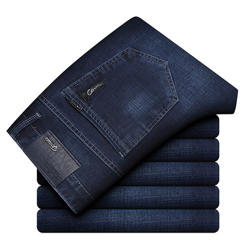 2018 Autumn New Men's Brand Jeans Business Casual High Quality Fashion Embroidery Trousers Male Slim Fit Stretch Denim Pants