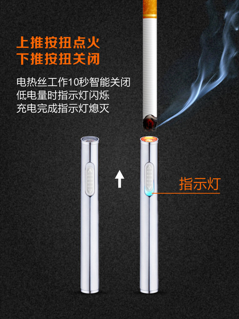 Creative USB Electric Lighter Thin Heating wire Rechargeable Lighter Mini Electronic Cigarette Lighters Windproof Portable Gift