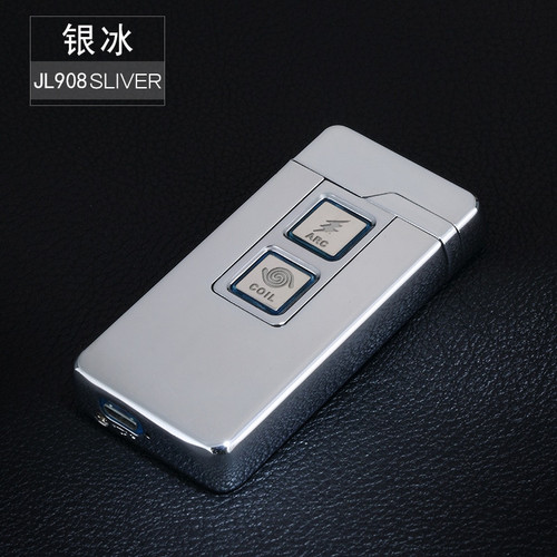 Double Switch Fingerprint Induction Ignition Tungsten Heat Wire And Arc Cigarette Lighter Environmental USB Charging Lighter