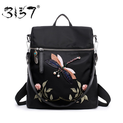 3157 Fashion Backpack Women Nylon School Bags for Teenage Girls Dragonfly Embroidery Practical Functional Travel Female Backpack