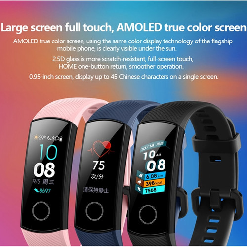 """Original Huawei Honor Band 4 Color Amoled 0.95"""" Touch Screen Smart Bracelet Heart Rate Sleep Snap Monitor Smart Watch Wristband"""
