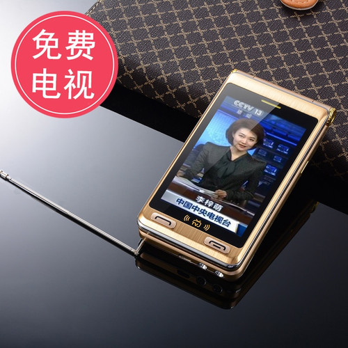 "TKEXUN 4.0"" Analog TV Dual Big Screen Dual SIM Touch Outer Side Sreen One Key Senior Flip Mobile Phone Easy for Working"