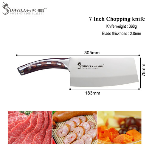 SOWOLL Brand 4cr14mov Stainless Steel Kitchen Knives 7 inch Chopping Kitchen Knife Resin Fibre Handle Cleaver Cooking Accessorie