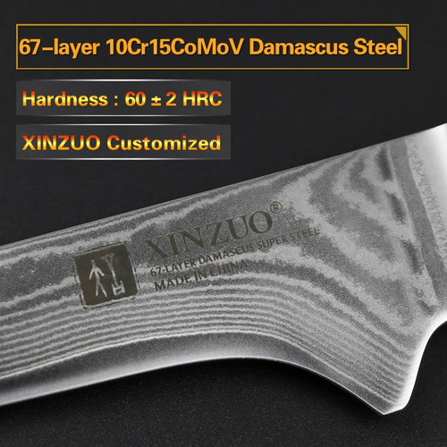 XINZUO 5.5''inch Boning Knife VG10 Core Damascus Stainless Steel Kitchen Knife Cooking Tools Fillet Fish Debon Knives G10 Handle