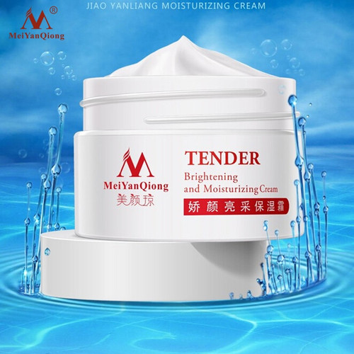 Korean Cosmetic Secret Skin Care Face Lift Essence Tender Anti-Aging Whitening Wrinkle Removal Face Cream Hyaluronic Acid