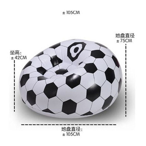 M.J LIUNIAN Baby Seats Children Basketball Football Sofa Inflatable Kids Creative Sofas Bean Bag Infant Kid Chair Seats 110*80CM