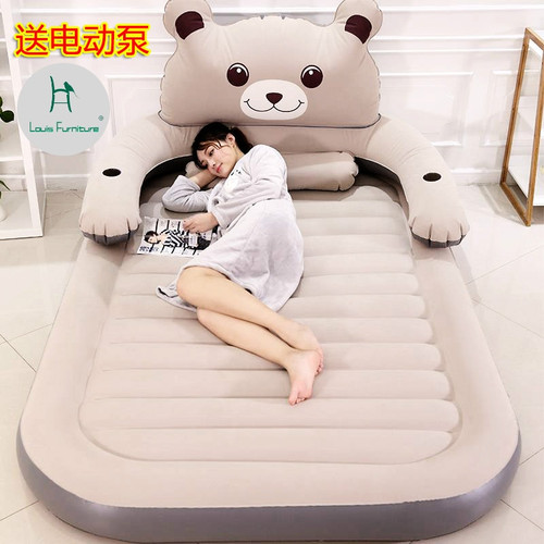 Louis Fashion Bean Bag Sofas Chinchilla Mattres Cartoon Cushion Single Double Lovely Home Thickened Folding Bed Bedroom Floor