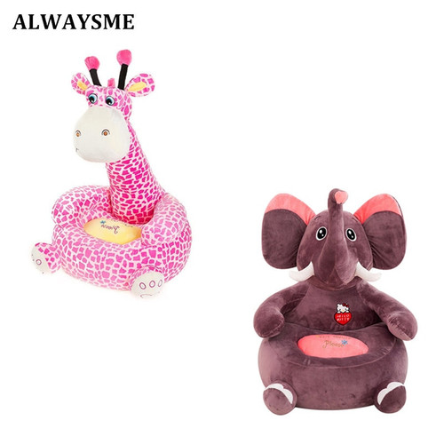 Baby Kids Children Seats Sofa Children Bean Bag Baby Kids Children Toys Without PP Cotton Filling Material Only Cover