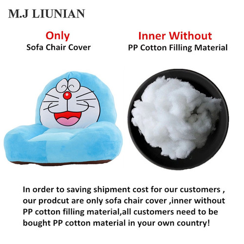 M.J LIUNIAN Baby Kids Children Seats Sofa Newest Bean Bag Chair Children Plush Toys Without PP Cotton Filler Only Cover 50CM Big