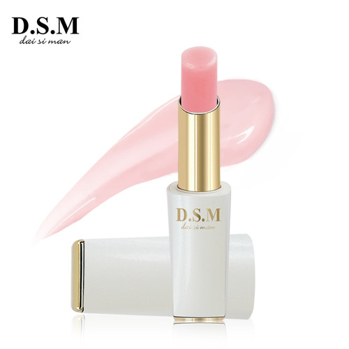 D.S.M New Arrivals Sexy Lip Balm Gloss Lipstick Moisturizer Lips Makeup Professional Lip Tint Cosmetics Trending Colors Lip balm