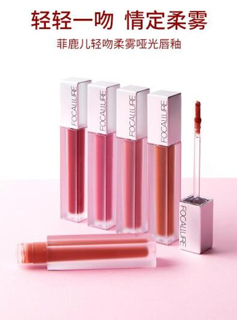 Waterproof Long Lasting Matte Liquid Lipstick Beauty Lip Gloss Sexy Velvet Matte Lipgloss Lip Makeup Pigment