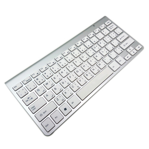 Arabic Letter Keyboard High Quality 2.4G Ultra-Slim Wireless Keyboard Mute Keyboard For Apple Style Mac Win XP 7 10 TV Box