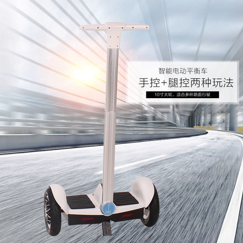 Electric balance car two-wheel intelligent thinking car scooter with support rod adult somatosensory car children twist car