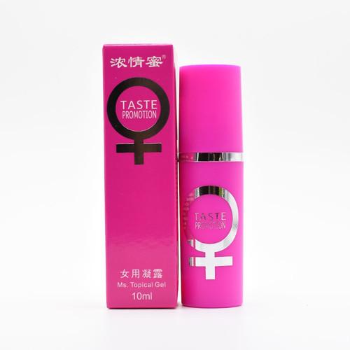 Pheromone Exciter for Women Orgasm Gel Moistening Enhancer